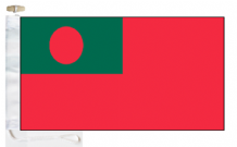 Bangladesh Civil Red Ensign Courtesy Boat Flags (Roped and Toggled)